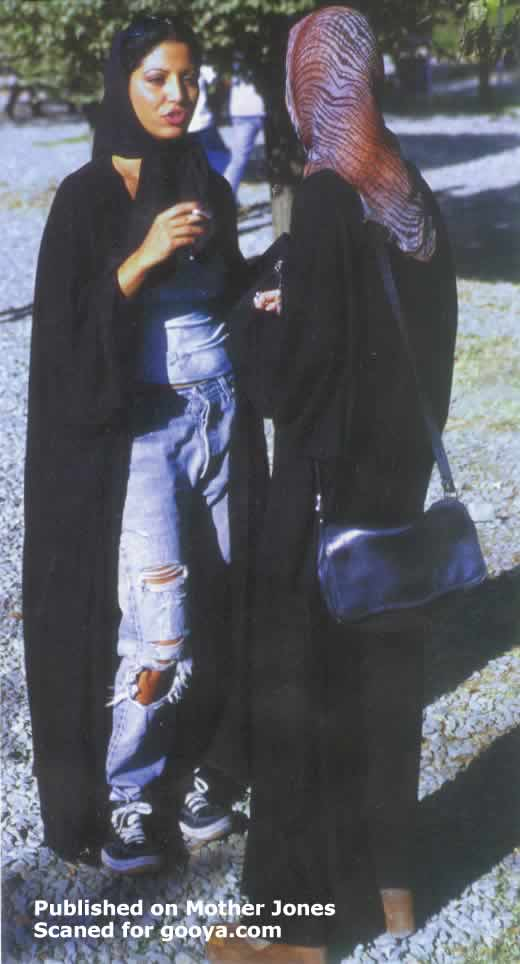 عکس دختر افغاني